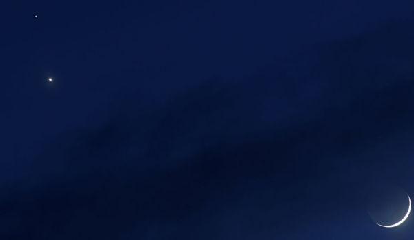 conjonction_lune_venus_mars